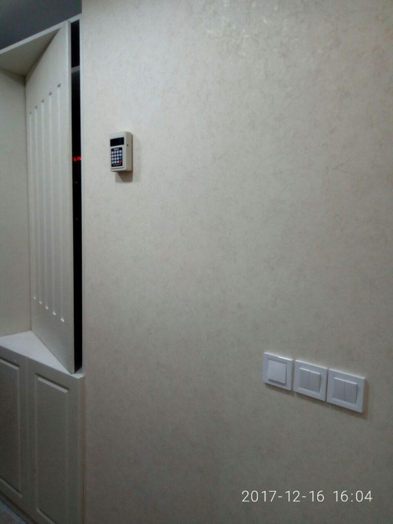 ساختمان هوشمند-سعید فراقیان-شرکت دقیق پردازش